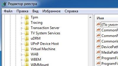 Смена места автоматической установки программ