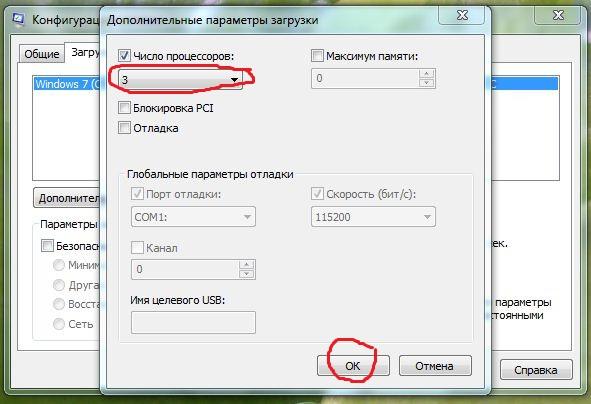 Компьютерная помощь Запорожье