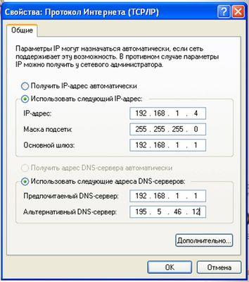 Как узнать свой IP и MAC-адрес
