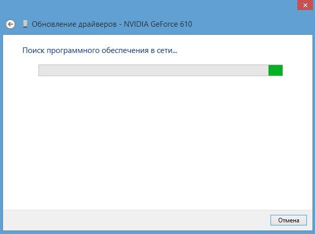 Обновить драйвер видеокарт Nvidia 5