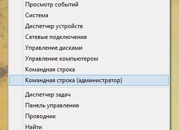 Как узнать к каким сайтам подключается ваш компьютер?