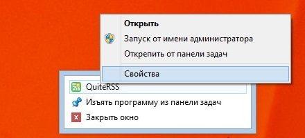 Как при запуске автоматически сворачивать или разворачивать окно программы