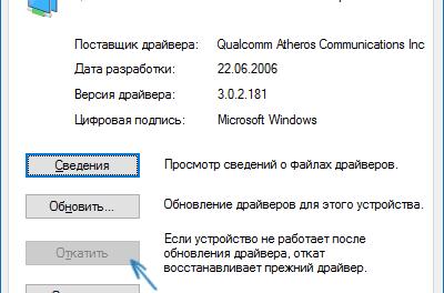 Как раздать интернет по Wi-Fi с ноутбука в Windows 10