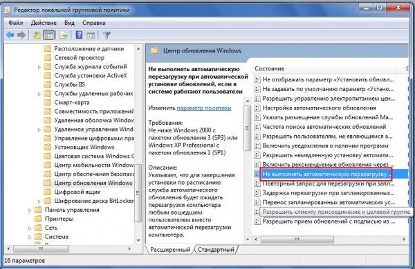 Обновления Windows 2