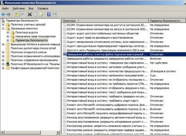 Windows 7 файл подкачки 1