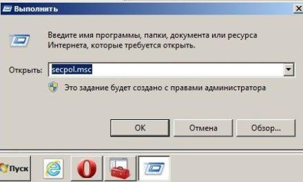Windows 7: файл подкачки