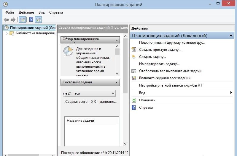 Windows 8.1 1