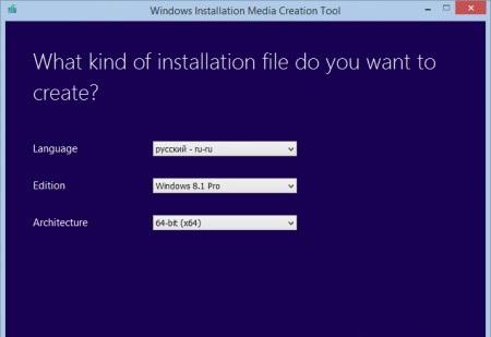 Скачиваем образ для установки Windows 8.1 Update