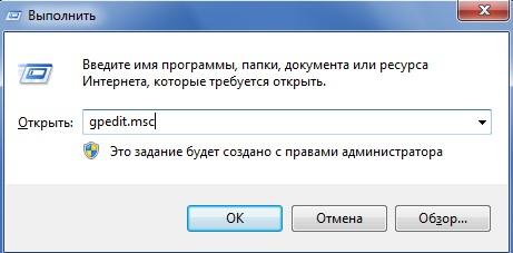 Отключение автоматической перезагрузки при установке обновлений Windows
