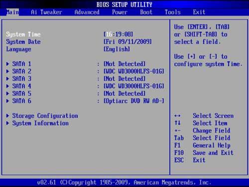 Внешний вид BIOS версий 2.5