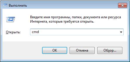 Как узнать дату установки Windows?
