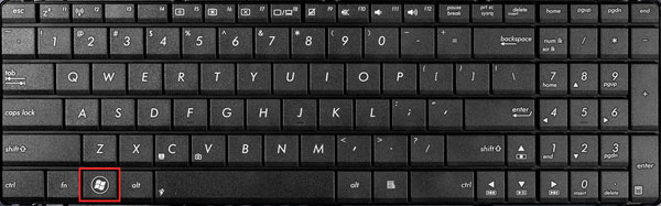 клавиша win ноутбука