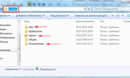 Изменение названия папки пользователя и учетной записи в Windows 7, 8