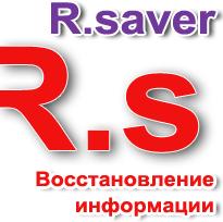 R.saver