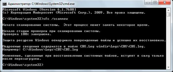 восстановление системных файлов - explorer