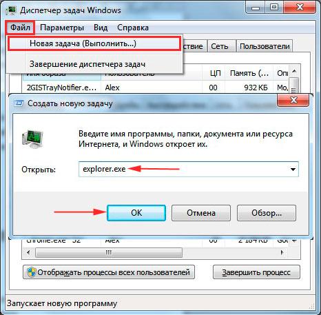 Восстановление значков на рабочем столе windows 7