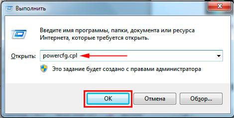 """запуск окна изменения параметров спящего режима через """"выполнить"""""""