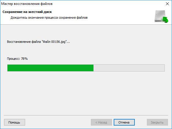 Программа для восстановления данных с жесткого диска 6