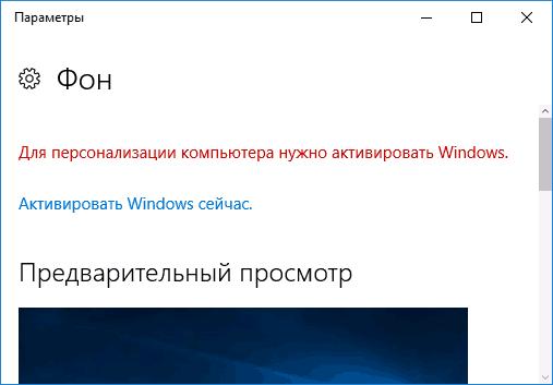 %d0%be%d0%b1%d0%be%d0%b8-windows-10-1
