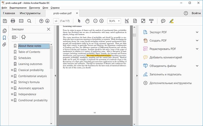 adobe-acrobat-reader-dc-pdf-main