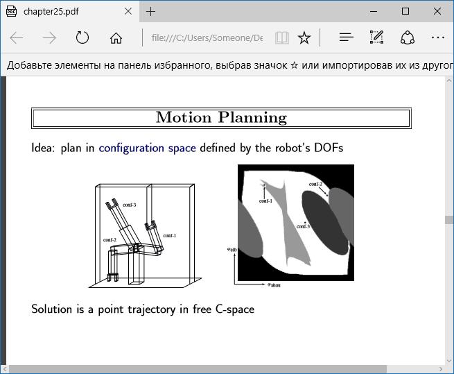 open-pdf-file-microsoft-edge