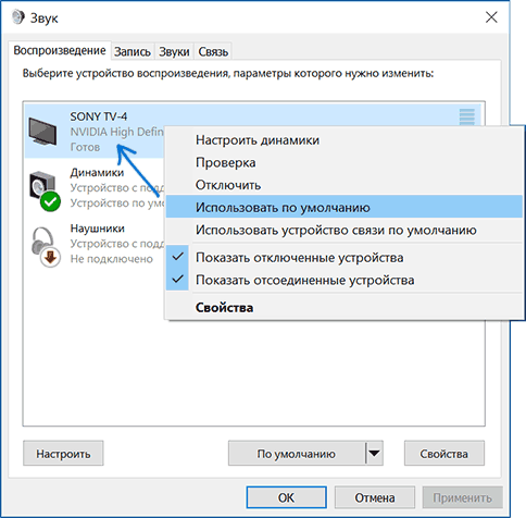 set-hdmi-audio-output-as-default-windows