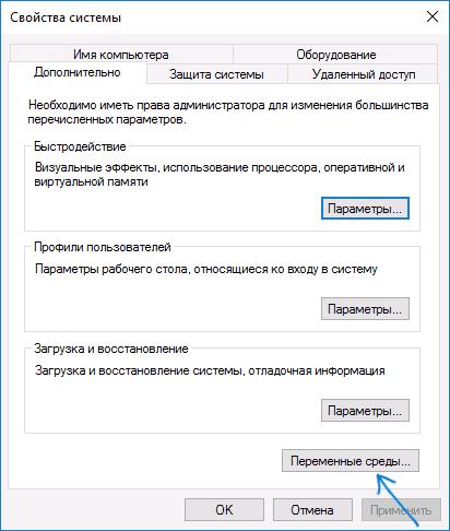 system-variables-windows