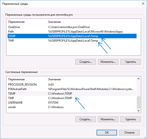 temp-folders-variables-windows