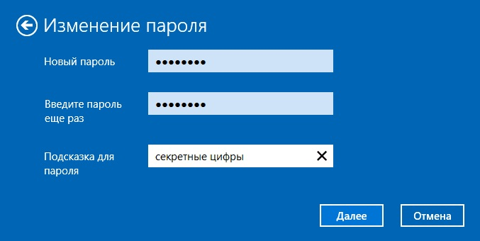 change-pass-windows-10