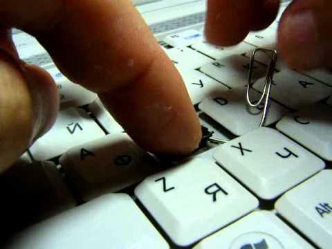 Как сделать кнопку на ноутбуке?