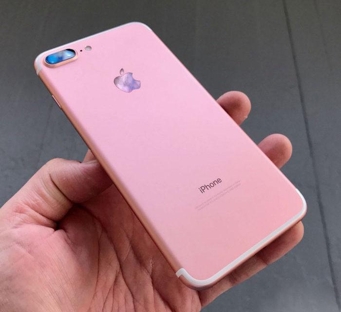Почему стоит незамедлительно приобрести современный iPhone 7