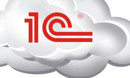 Преимущества и особенности аренды 1с на облачном сервере