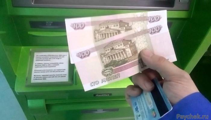 Возможно ли снятие денег с карты Сбербанка в Крыму без комиссии?