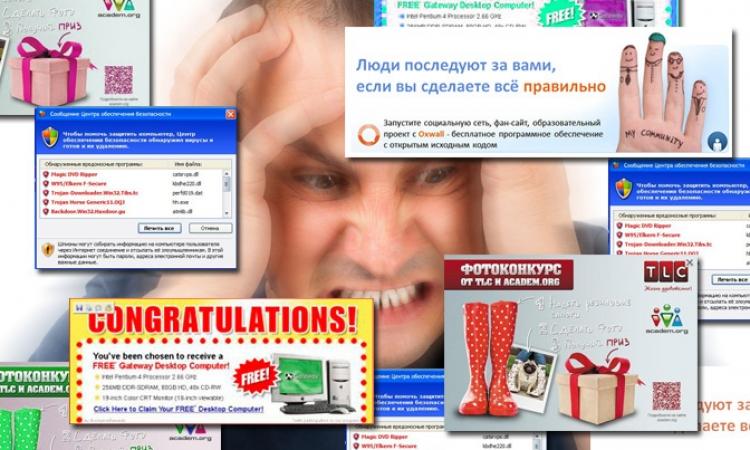 избавляемся от рекламы в браузере