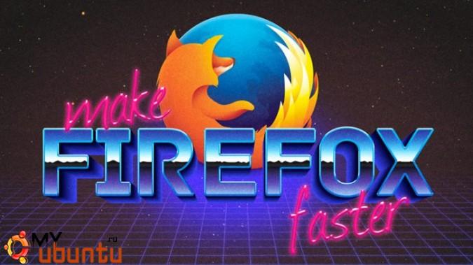 Вышел Firefox 54