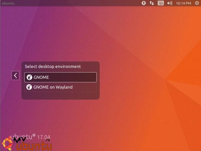 GDM заменит LightDM в Ubuntu