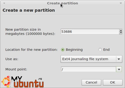 create-partition