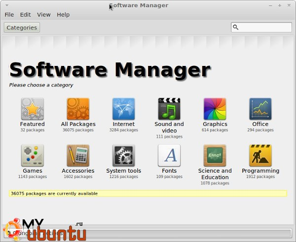 software-manager