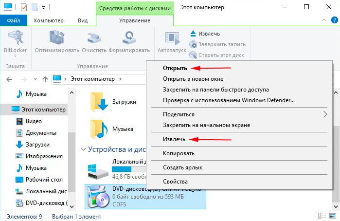 извлечение образа в windows 10 из виртуального диска