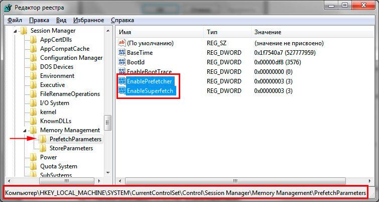 параметры enableprefetcher, enablesuperfetch в реестре