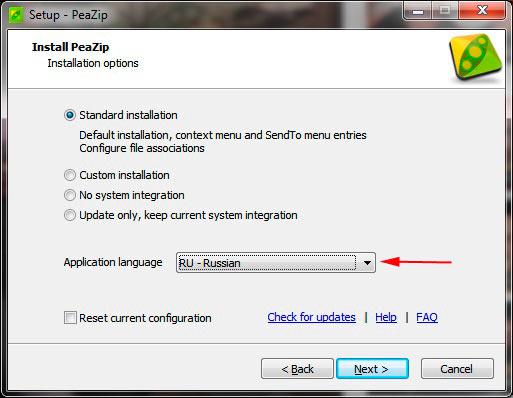 выбор языка при установке peazip
