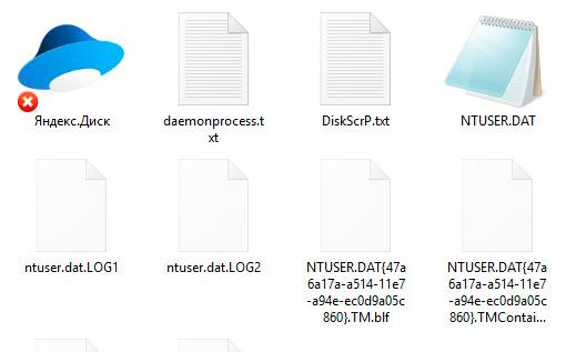 Описание файла Ntuser.dat