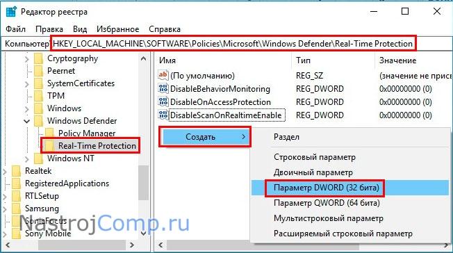 создание параметра в реестре dword 32 бита