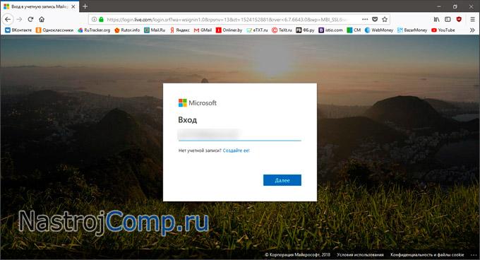 сайт компании microsoft