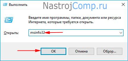 Как узнать характеристики своего компьютера (ноутбука) в Windows 10