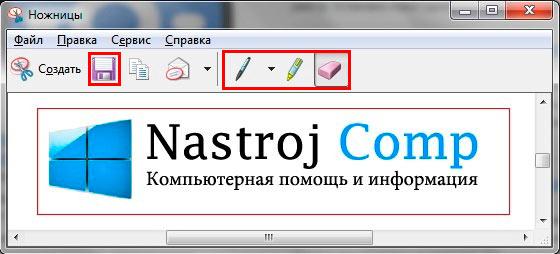 сохранение скриншота через приложение ножницы