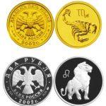 Монеты со знаками зодиака в «Сбербанке»