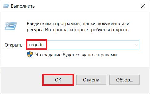 Как узнать версию Windows 10?