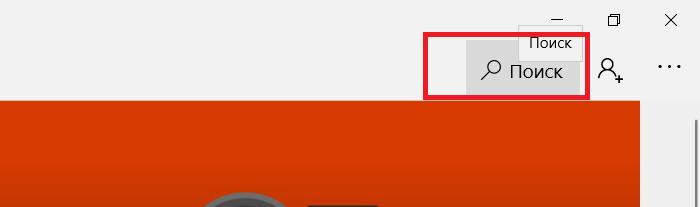 Как сделать панель задач прозрачной Windows 10?