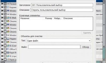 Программа Moo0 Disk Cleaner для очистки системы от файлового мусора
